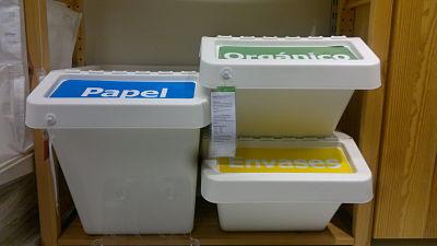 Las 5 excusas m s usadas para no separar los residuos de for Cubos de reciclaje ikea